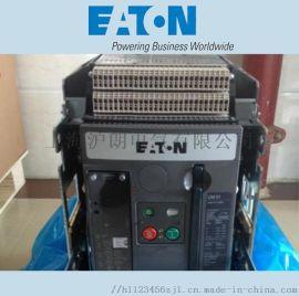 EATON框架断路器IZM97N3-V08CW现货