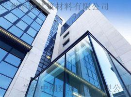 玻璃幕墙生产厂家 工程承包 造型设计 材料批发