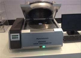XRF光谱合金成分分析仪天瑞大厂