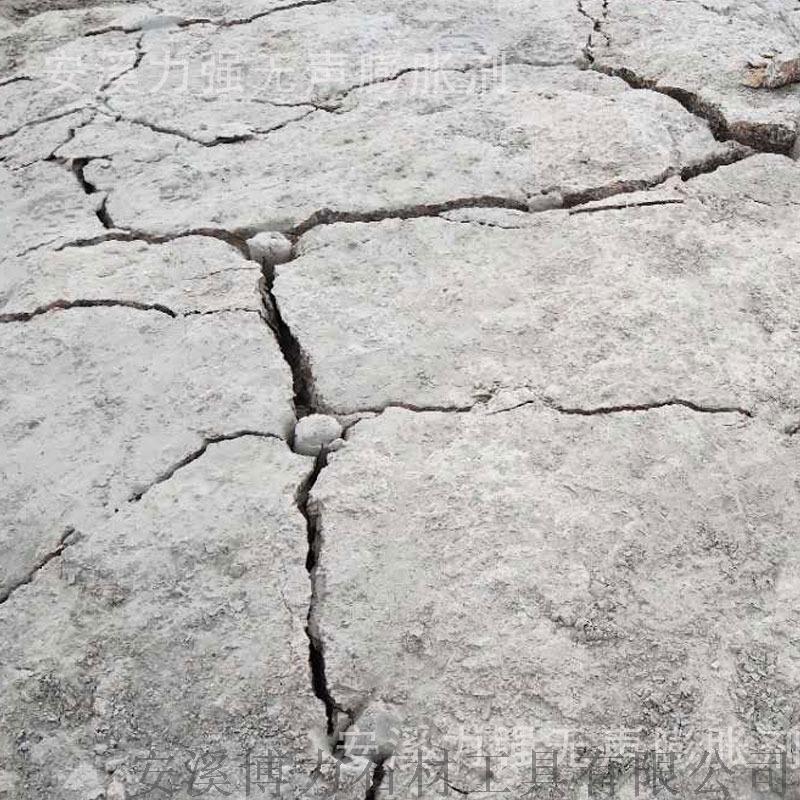 鋼筋混凝土破碎劑 水泥膨脹劑