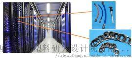 超算数据中心服务器液冷散热系统用橡胶密封圈