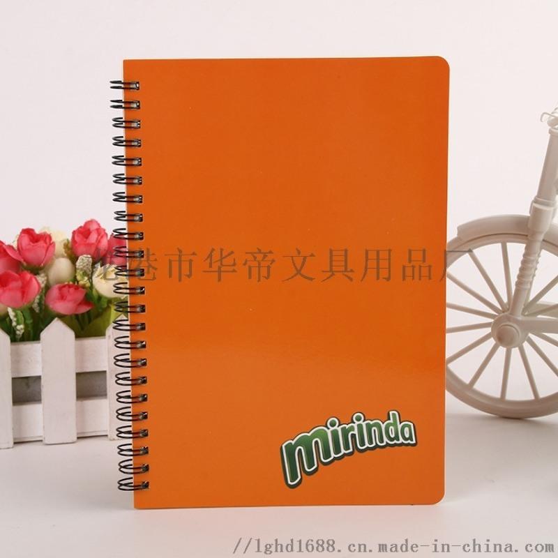 供應辦公活頁線圈本創意環保pp活頁線圈本印logo