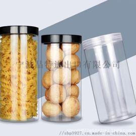 塑料包装食品罐,PET透明塑料瓶,食品密封罐