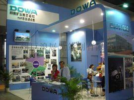 第二十二届广州国际热处理工业炉展览会