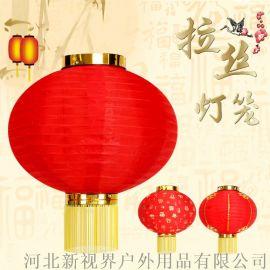 户外折叠圆形拉丝灯笼大红灯笼