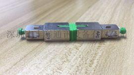 SC/APC阴阳式光纤衰减器 光纤衰减器厂家 阴阳式衰减器