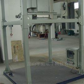 吨袋包装机;饲料包装秤