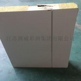 芜湖保温板,复合板,聚氨酯封边岩棉夹芯板