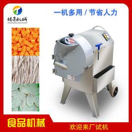 水果切片机 全自动切丝切丁机 瓜果类根茎类切菜机