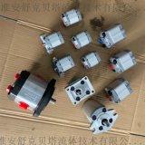 CBK-2.1系列齿轮泵