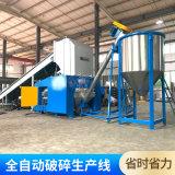 大型塑料粉碎机 回收破碎机生产线 东莞茶山