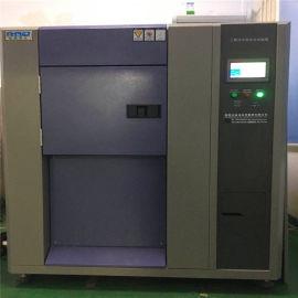 爱佩科技 AP-CJ 高低温快速冲击箱