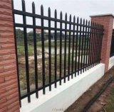 阳江工程锌钢护栏,别墅护栏,小区围栏,车店场区围栏