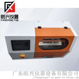 金属眼镜镍释放磨损测试仪GBT14214-2019