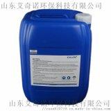 低硬度水緩蝕阻垢劑(特配)AK-750價格