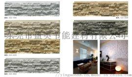 广东天然PU锈石文化石花园庭院别墅外墙文化砖仿古砖