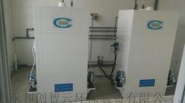 二氧化氯发生器选型/  污水消毒设备
