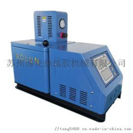 热熔胶机 PUR热熔胶机 苏州博伦专业生产