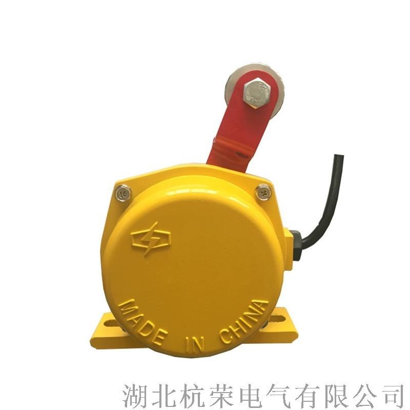 LCS30-SA料流检测开关防爆料流开关
