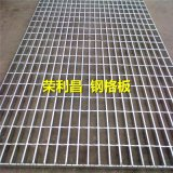 四川手工焊接鋼格板,四川鋼格柵板,四川麻花鋼格板