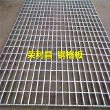 四川手工焊接钢格板,四川钢格栅板,四川麻花钢格板