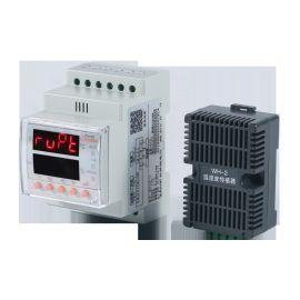 安科瑞WHD10R-11/C智慧型溫溼度控制器