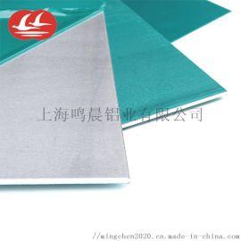 铝板1060 定制加工纯铝板