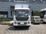 国六单桥6.8米运猪车厂家直销可分期