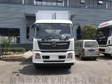國六單橋6.8米運豬車廠家直銷可分期