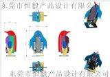 玩具設計公司,玩具手板設計公司,3D機械結構設計