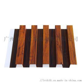 2.5厚凹凸造型铝单板/木纹弧形铝单板