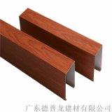 餐廳吊頂木紋鋁方通,鋁方通天花廠家,鋁方通定做生產