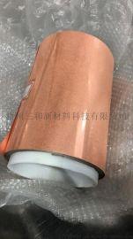 电子产品**用超薄卷式泡沫铜材