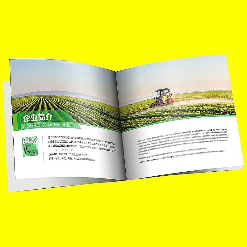 大量元素水溶肥包装设计 肥料包装纸箱印刷厂