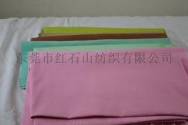 全棉色织10s/2**3*4627*57FJF金帆纺织
