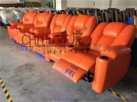 客厅智能冷冻杯电动多功能VIP家庭影院沙发
