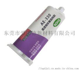 白色环氧AB胶金属密封胶水塑胶高硬度密封胶