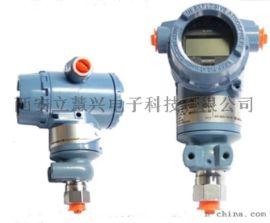 远东罗斯蒙特3051TG2A直连式压力变送器