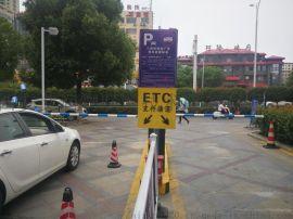 停车场管理系统,智能停车场管理系统,商业广场停车场
