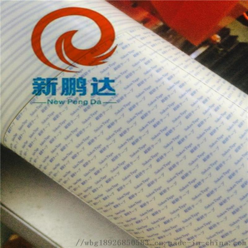 低价供应综研(SOKEN)A-5104无纺布