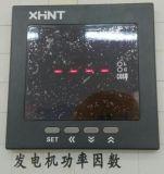 湘湖牌AST96L-AV单相电压表支持