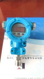 单晶硅防爆显示液位传感器