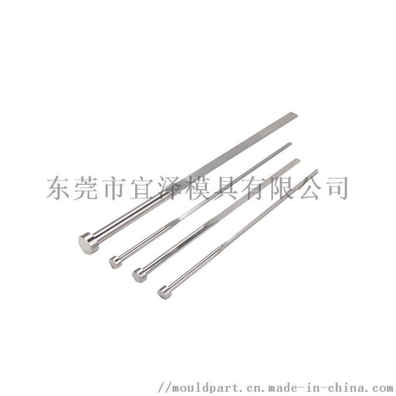 米思米標準司筒頂針 導柱導套 按客戶圖紙加工