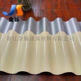 4S店外墙装饰波纹板 18-63.5-825型铝镁锰合金板 0.9mm厚氟碳漆