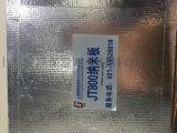 上海骏瑾保温厂家直销保温行业用纳米材料自营