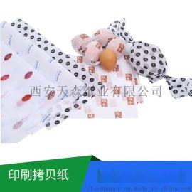 专业印刷服装包装纸 可定制商标logo拷贝纸印刷