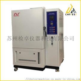 SHK-B208换气老化试验箱