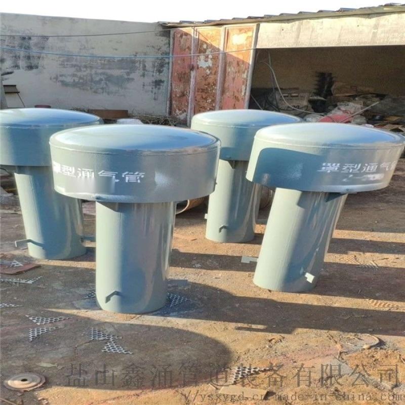 側牆排水通氣帽 Z-200排氣帽 A型通氣帽防雨帽