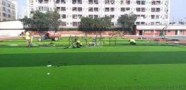 深圳草皮-操场草坪施工-足球场人造草坪