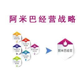深圳阿米巴自主经营 把管理变简单